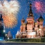 From Rurik to Putin we will follow the history of Russia through its rulers, Kremlin and red square fireworks Moscow Russia , celebrations