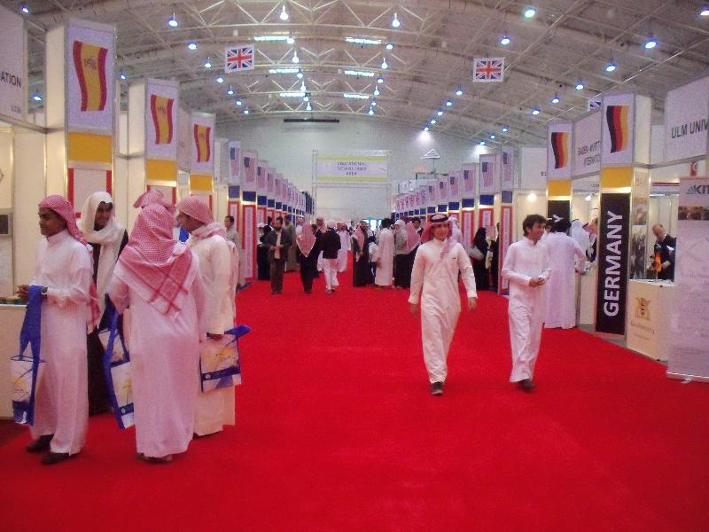 Saudi Arabia university exhibition