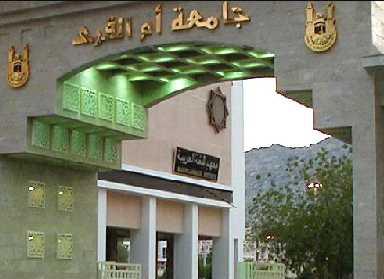 saudi arabia university saudi arabia universities